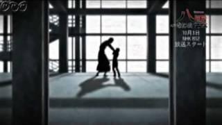 Shinrei Tantei Yakumo Trailer