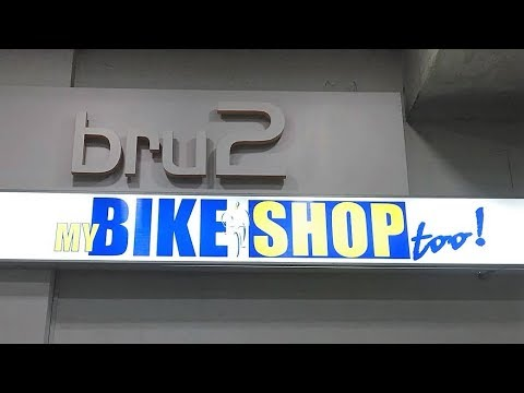LIOW VIDEO: At My Bike Shop Buying Tyres For Dahon Bicycle 自行车店买车轮