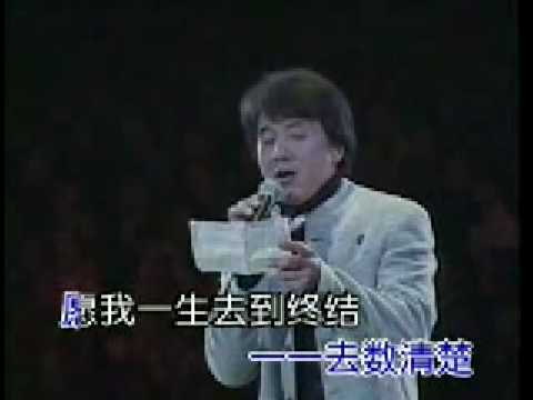 Jackie Chan Sings Live