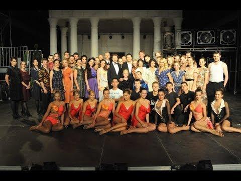 Evita musical casting 2012