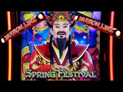 ★G2E 2018★ NEW Dragon Link SPRING FESTIVAL Slot Machine PREVIEW w/NG Slot | Global Gaming Expo 2018