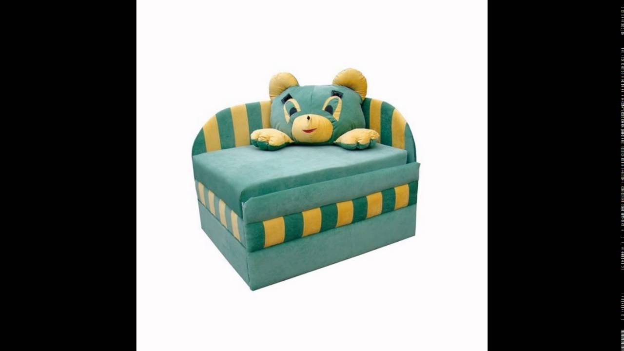Детский диван Кубик Днепропетровск малютка кресло кровать | http .