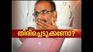 Honey trap case: AK Saseendran acquitted : News Hour 27 Jan 2018