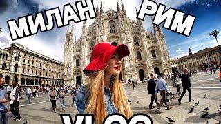 видео Дешевые авиабилеты в Рим
