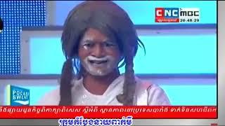 Khmer wedding , Khmer Comedy, Perkmi Comedy, peak mi, Video5