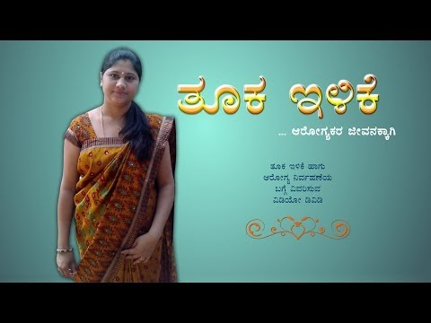 WEIGHT LOSS FOR A HEALTHY LIFE : KANNADA