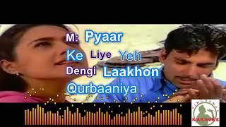 Pehli pehli baar baliye Hindi karaoke for Male singers