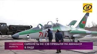Белорусская армия получила ещё четыре самолёта Як 130