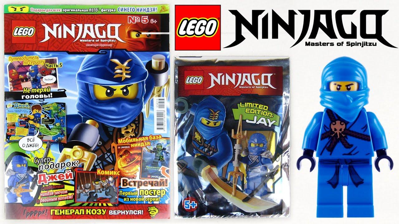 LEGO Ninjago 70589 Горный Внедорожник VS 70588 Внедорожник .