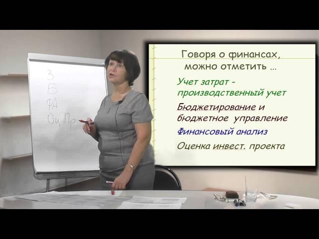 Лекция 1: О курсе