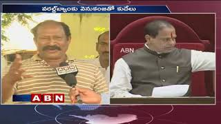 Nellore People Opinion over Banks are not Interested to give Loans to AP Capital Projects