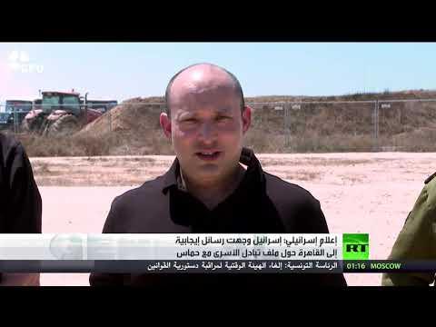 رسائل إسرائيلية إلى القاهرة حول تبادل الأسرى مع حماس