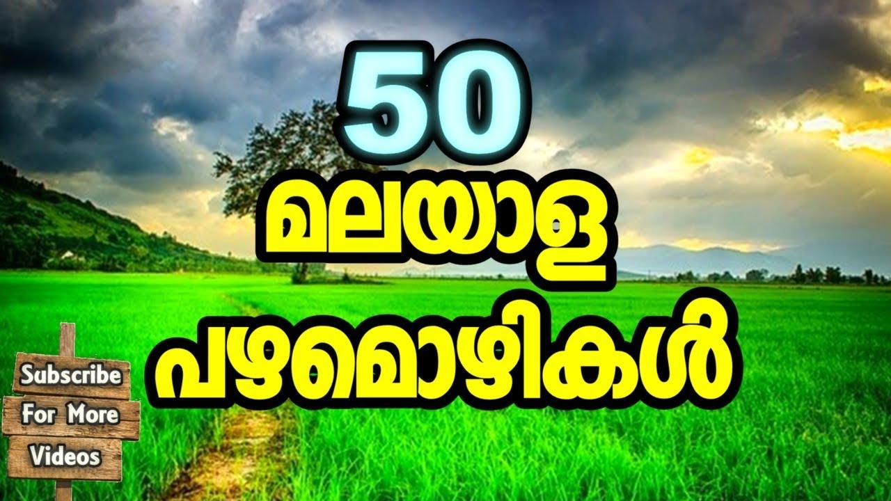 50 Most Famous Malayalam Pazhamozhikal
