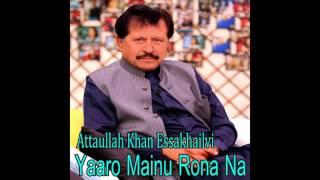 Attaullah Khan Essakhailvi - Sohniyan Chan Te Sitaran
