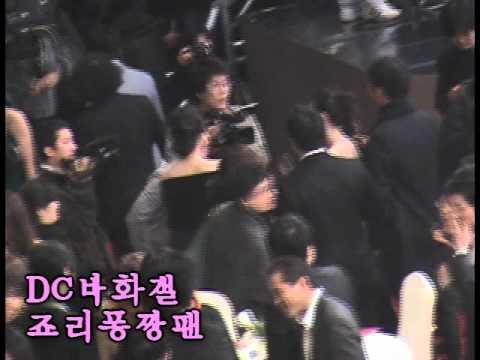[직캠] 문근영 2009백상 닷냥 작별인사 2009.2.27