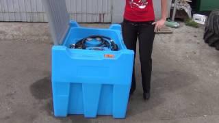видео Где купить емкости для транспортировки кислот