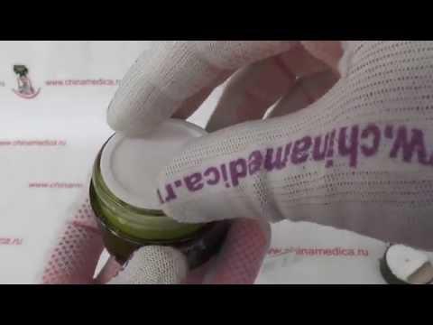 Крем Артропант - мазь для суставов: где купить, цена