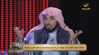 العسكر قيادات الإخوان بالسعودية لازالت موجودة، لكن نزلت عن الصف الأول لوجوه جديدة