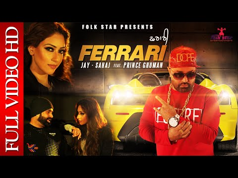 FERRARI |  JAY SAHAJ FEAT. PRINCE GHUMAN | NEW PUNJABI SONG 2016 | OFFICIAL FULL VIDEO HD