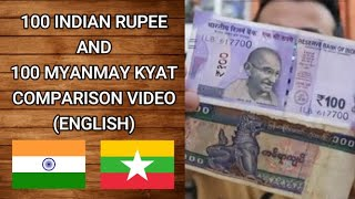 Myanmar 100 kyat note and indian rs ...