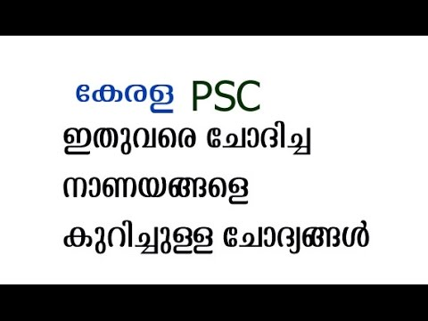 Worksheet Maths Malayalam Questions kerala psc previous questions and answers in malayalam youtube malayalam