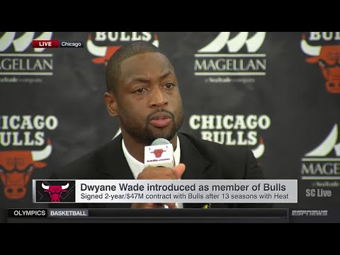 Chicago Bulls Introduce Dwyane Wade (FULL)