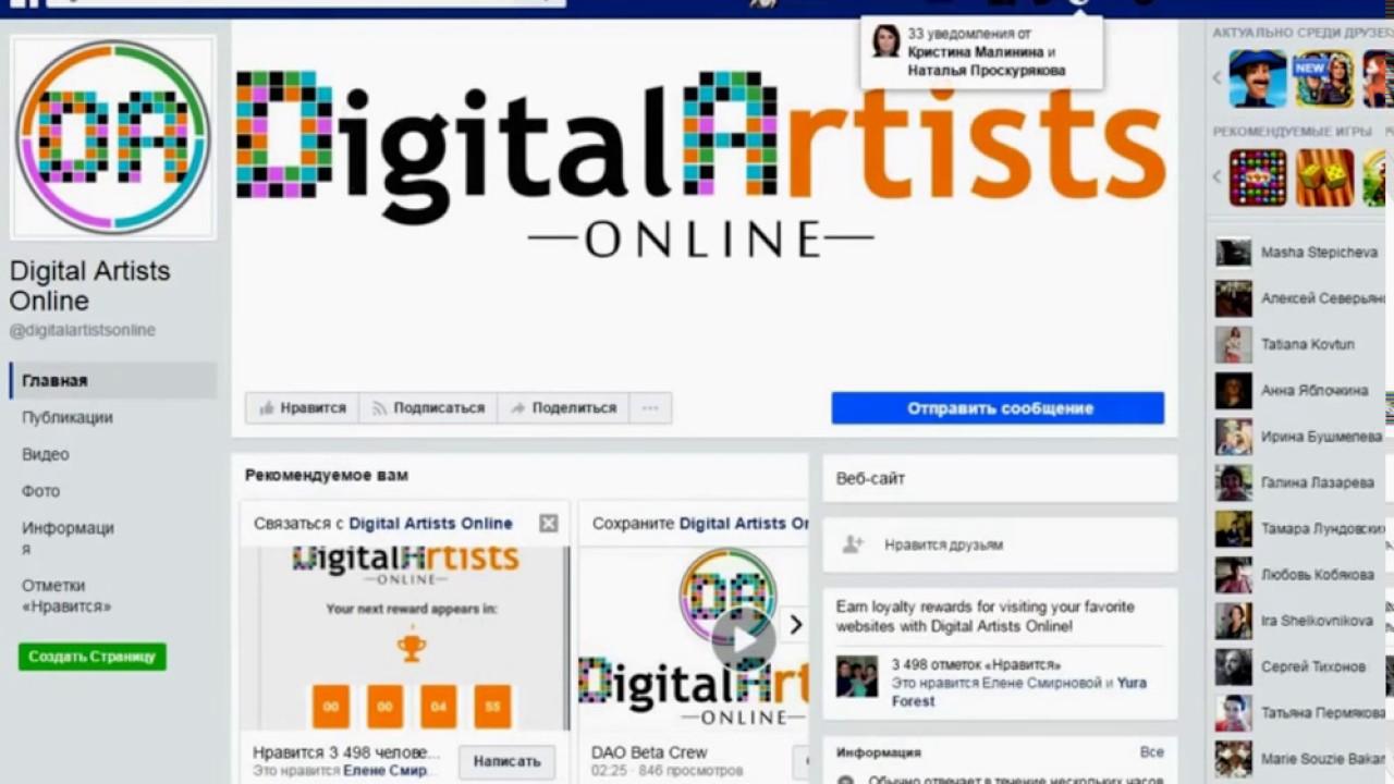 Digital artists online биткоин кран все индикаторы форекс до 150