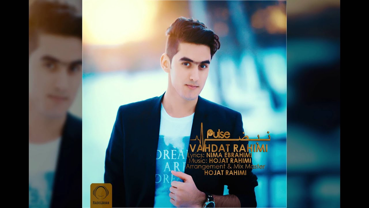 Vahdat Rahimi-Nabz RADIO JAVAN Presents