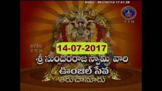 SVBC TTD-Sri Sundararaja Swamy Unjalseva- tiruchanuru 14-07-17