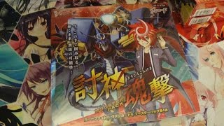 Cardfight! Vanguard: G Booster Set 4 - Soul Strike Against The Supreme Unboxing!