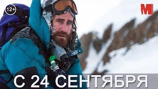 Дублированный трейлер фильма «Эверест»