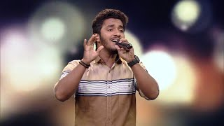 Super 4 I Vaishakhan Aa Ragam I Mazhavil Manorama