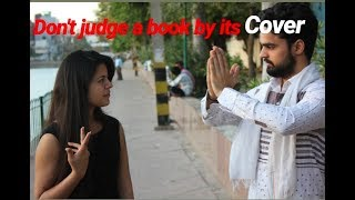 DONT JUDGE A BOOK BY ITS COVER | Desi on top | Desi people |  Chulbul videos |