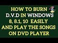 How to burn dvd in windows 8.1 and play on dvd player