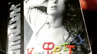 наташа королева  сингл  Конфетти 🍒 раритет