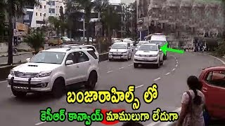 Gambar cover Telangana Cm Kcr Convoy In Hyderabad Banjara Hills Road TRS Party | Cinema Politics