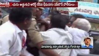 high tension at tunduru and bhimavaram    farmers protest against aqua food factory