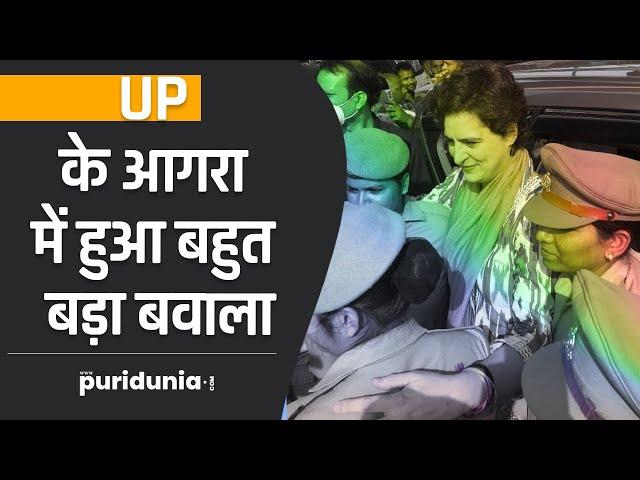 Priyanka Gandhi के साथ Selfie लेने लगी UP पुलिस | Puridunia