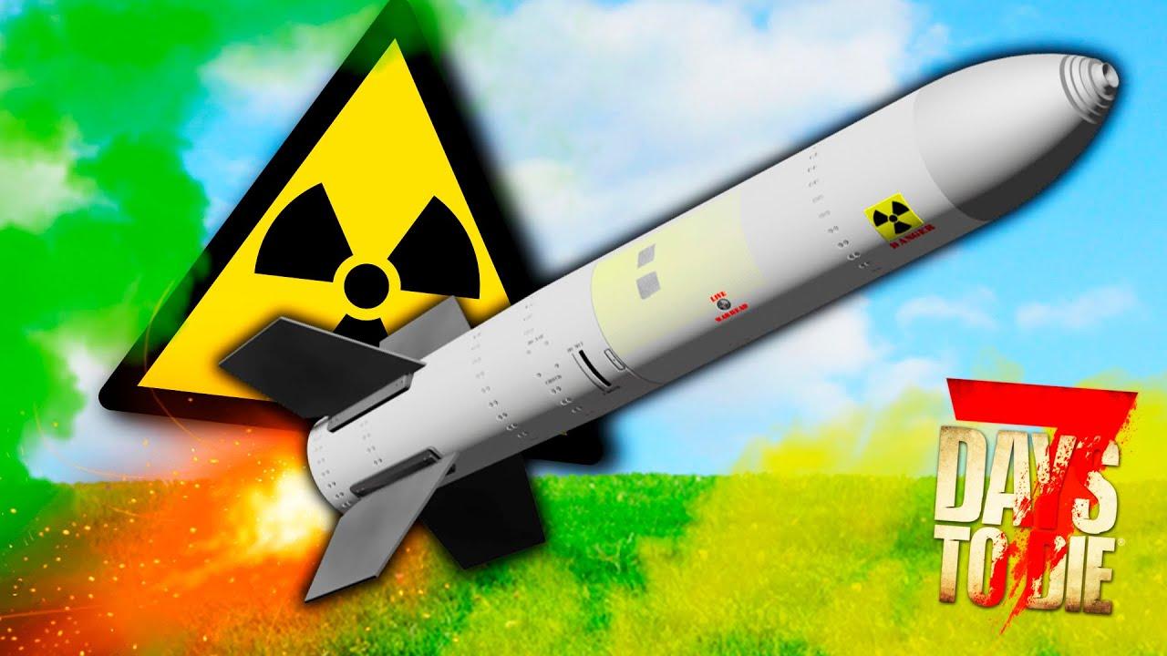 ENCONTRAMOS UN MISIL NUCLEAR!! 😨😬 #5 - 7 DAYS TO DIE - Nexxuz