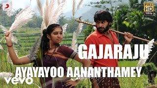 Gajaraju - Ayayayoo Aananthamey Telugu Lyric   Vikram Prabhu, Lakshmi Menon   D. Imman