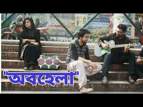 অবহেলা(Abohala)   Bangla Heart Touching Love Story   Valobashar Golpo Natok
