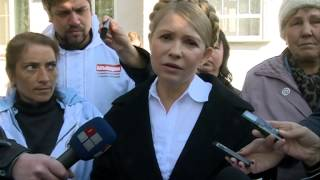 Юлія Тимошенко та діти Київщини