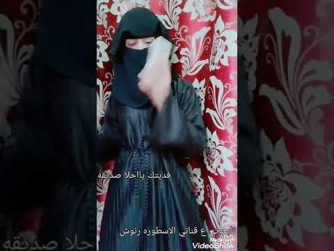 رقص بنت صنعانيه من شقتها ترقص رقص سكس وتعرض جسمها بشكل ملفت