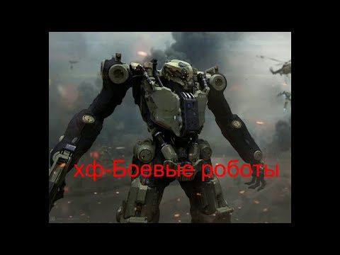 Фильмы  Фантастика