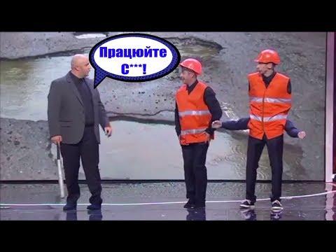 Верховна Рада. Нові парламентські вибори - нові обіцянки депутатів!   Дизель новини та гумор Україна