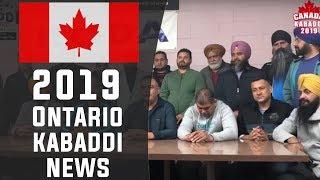 Ontario Kabaddi Federation on Player Drug Testing