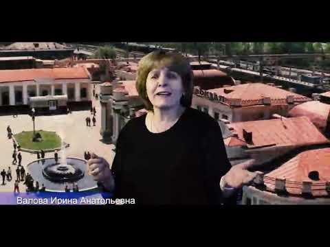 День города - Читу поздравляет ЧТОТиБ