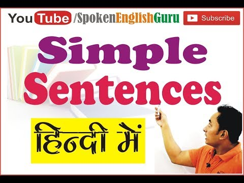 how to learn marathi from hindi