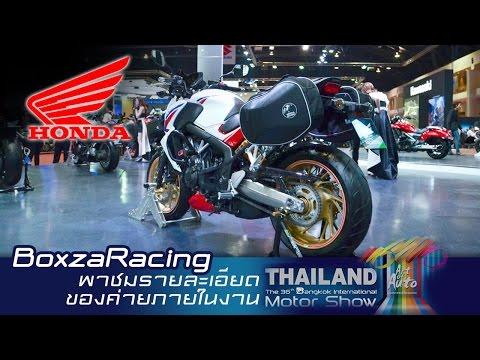 A.P. Honda เผยโฉม RC213V-S Prototype ในงาน Motor Show 2015 by BoxzaRacing