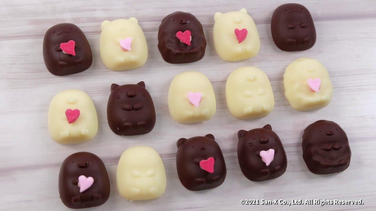 チョコ 型 抜き 【100均クッキー型】ダイソー・セリアの23個!型抜き/恐竜/アルファベット